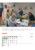 """Januar kieztreFF im Einkaufszentrum am Posthausweg Das Quartiersmanagement im Falkenhagener Feld will mit dem Projekt """"Näher an den Bürger ran"""". Der kieztreFF ist ein Ort für für nachbarschaftliche Aktivitäten, für Initiativen und BewohnerInnen mit bürgerschaftlichem Engagement. Hier gibt es Lesungen, Ausstellungen, Kiezfeste, Beratungen uvm. (Foto: Ralf Salecker)"""