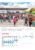 September Klubhaus Spandau Das Klubhaus ist Jugend- und Stadtteilzentrum, in dem u.a. offene Jugendarbeit, Fitness- und Beratungsangebote sowie Deutsch- und PC-Kurse stattfinden. Darüber hinaus öffnet das Klubhaus seine Türen für Vereine und Initiativen, die mit ihrem Angebot die Menschen aus dem Falkenhagener Feld erreichen möchten. (Foto: Ralf Salecker)