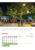 Oktober Westerwaldplatz Inzwischen herrscht buntes Treiben auf dem Westerwaldplatz. Institutionen, wie das Klubhaus, die Stadtteilbibliothek, die Kirchengemeinde, das Familienzentrum, die Schule und das Bürgerbüro, laden mit ihren Angeboten zum Verweilen ein. (Foto: Ralf Salecker)