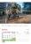 Dezember Spielplatz im Kraepelinweg Das Konzept des beliebten Spielplatzes wurde 2008 gemeinsam mit den AnwohnerInnen, dem Stadtteilmanagement und der Gewobag erarbeitet. Er bietet aber auch Sitzmöglichkeiten und Tische für die älteren BewohnerInnen. (Foto: Ralf Salecker)